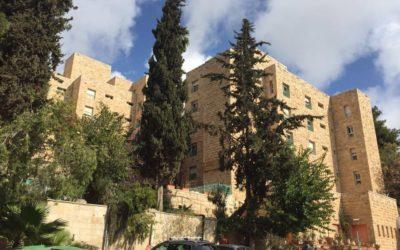 Иерусалим, ульпан Эцион