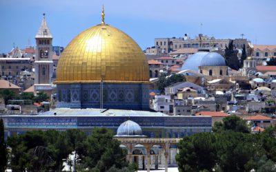 Иерусалим исторический
