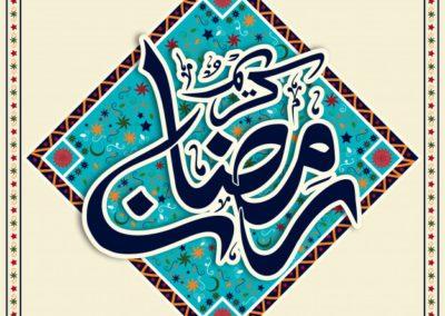 religion-eid-al-fitr-islamic-prayer-eid-al-adha_1302-5105